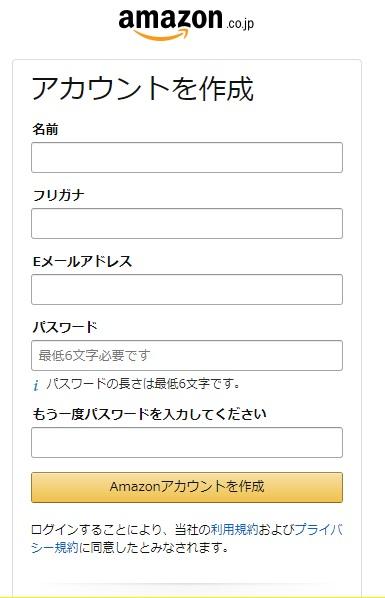 amazonギフト券購入方法説明画像2