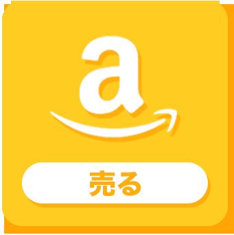 Amazonギフト券を選択