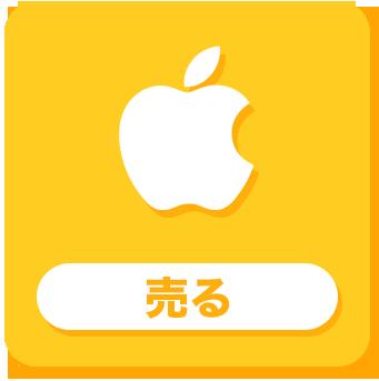 iTunesカードを選択