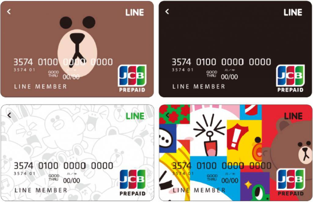 プラスチックカード