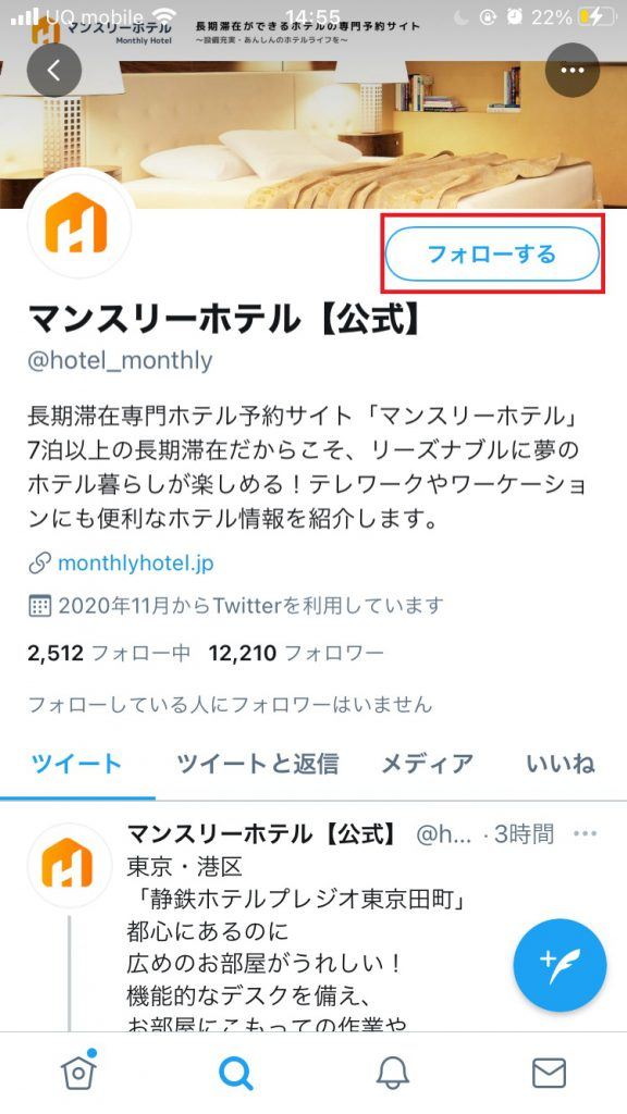Amazonギフト券キャンペーン応募手順4