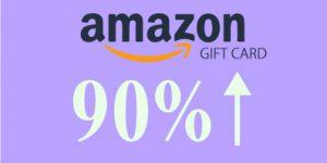 Amazonギフト券の買取率を90%以上にする方法